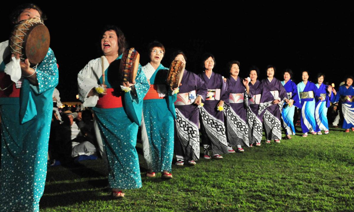 Shima-uta Folksongs