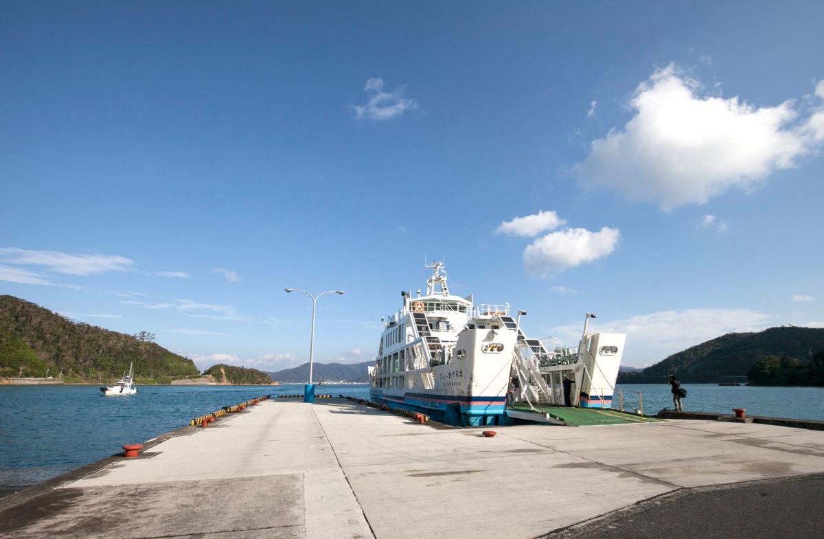 Ikenma Port